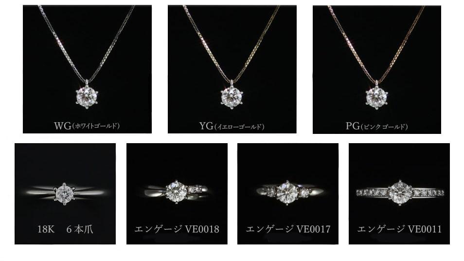 ロシア産バージンダイヤモンドアイテムオーダー